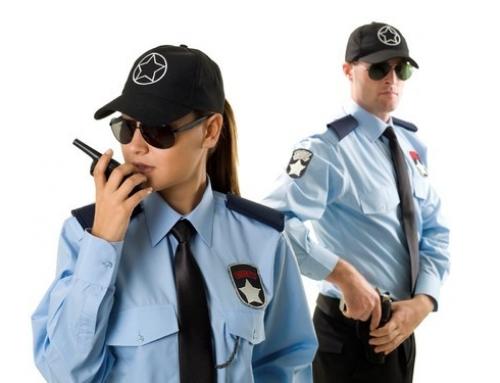 Trabalho e Curso de Vigilante em Portugal